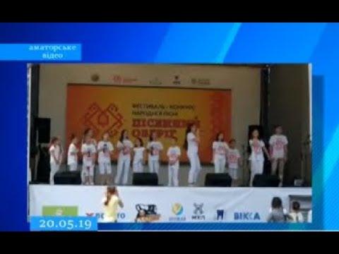 ТРК ВіККА: У Черкасах два дні визначали найголосистішого виконавця української пісні