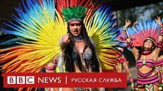 Русские корни карнавала в Англии