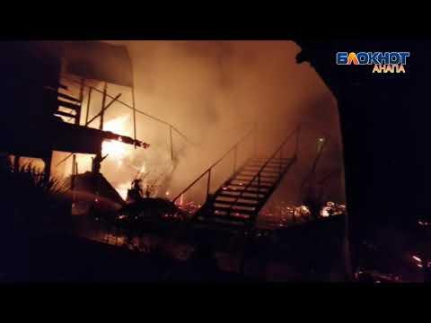 В Сукко под Анапой горел гостевой дом