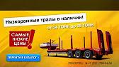 Торговый центр зум в улан-удэ икеа Киров - YouTube