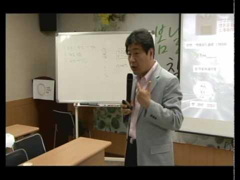 [2010등대지기학교] 6강 미래사회를 살아갈 우리 아이들 진로교육
