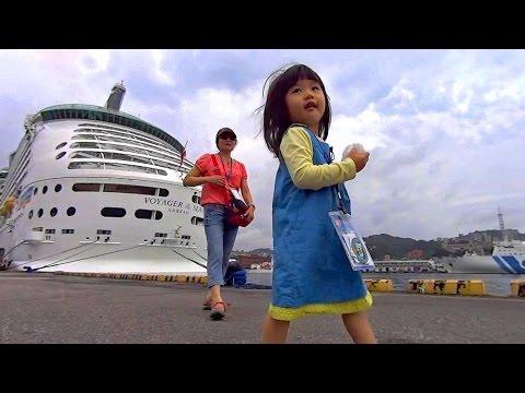 基隆港與海洋航行者號遊輪合影 Keelung port (Taiwan)