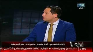 أحمد سالم: قرض الصندوق ليس خير مطلق أو شر مطلق!