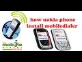 How to download iTel Mobile Dialer on Nokia phone नोकिया फोन में मोबाइल डायलर कैसे स्थापित करें