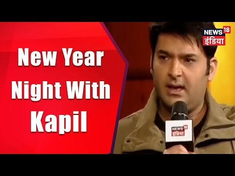 New Year Night With Kapil | हमारा है 2018 | News18 India