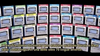Italian English electronic dictionary translator Italiano Inglese dizionario elettronico traduttore