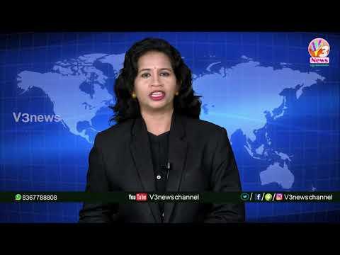 9 AM Morning News 16-09-2019 || News Bulletin ||V3 News channel