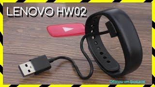 💥 Lenovo HW02 - Умный Фитнес Браслет за Высокую Цену