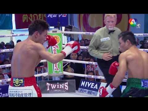 Wanheng Menayothin vs Tatsuya Fukuhara วันเฮง ไก่ย่างห้าดาว vs ทัตซึยะ ฟูกูฮาร่า