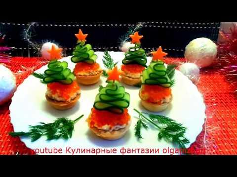 Christmas Salad - Pine Treeиз YouTube · Длительность: 2 мин13 с
