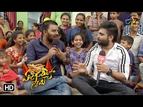 Sudeer, Pradeep With Childrens   Vachadayyo Swamy ETV Vinayaka Chavithi Special Event  13th Sep 2018