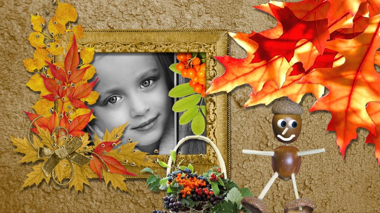 Idzie Lasem Pani Jesień