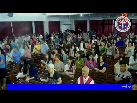 04/06/2017 AFTERNOON SERVICE KAREN BAPTIST CHURCH SINGAPORE (811 UPPER SERANGOON ROAD)