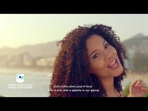 """I dream of a world"" - World Youth Forum Official song"