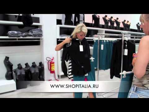 Center Gross Bologna оптовые склады одежды Www.shopitalia.ru