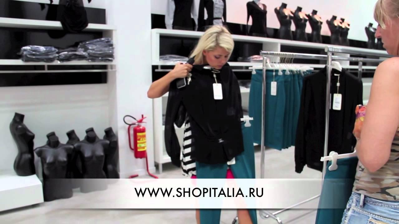 1425f510b1d Center Gross Bologna оптовые склады одежды www.shopitalia.ru - YouTube