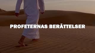 Berättelserna om Profeterna med 'Ammar: Trailer ┇ Profeternas Väg ᴴᴰ