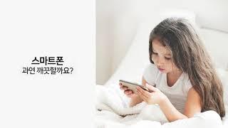 [엠톡액티브] 멀티 자외선 살균기 UD02