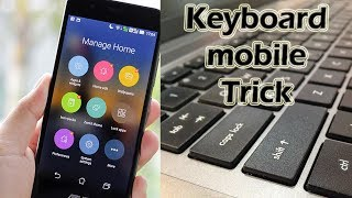 how to connect laptop keyboard to Mobile phone in Hindi   mobile me keyboard kaise connect kare