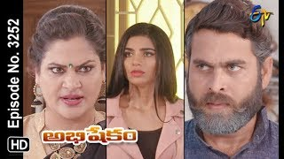 Abhishekam | 18th June 2019 | Full Episode No 3252 | ETV Telugu
