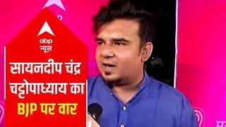 WB Polls: Unlike BJP, TMC has a CM face, says Sayandeep Chattopadhyay   KBM