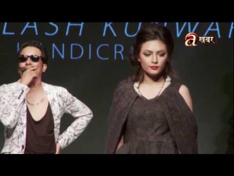 Couture Fashion Nepal 2016 / EVENTS |  ATV