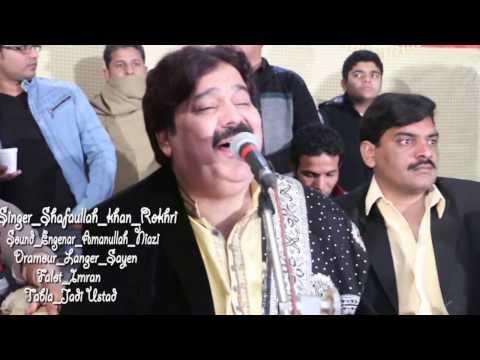 Shafaullah khan Rokhri Song Veray vich Ambh Laya