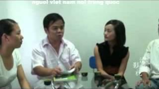 越南大学生谈中国单身汉赴越寻妻一事