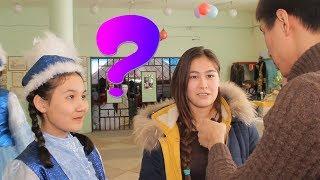 ОПРОС В РОССИИ: ЗНАЕТЕ ЛИ ВЫ КАЗАХСКИЙ ЯЗЫК ? / ШОК / СМОТРЕТЬ ВСЕМ.