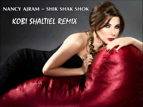 Shik shak shok lyrics