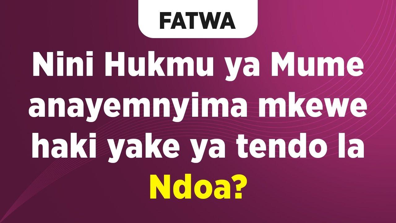 Download FATWA   Nini Hukmu ya Mume anayemnyima mkewe haki yake ya tendo la Ndoa?