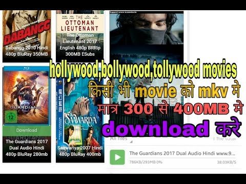 If you want how to download 300mb mkv movie please watch this video