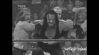 vuclip شيلات مصارعه اندرتيكر ضد عائلة فيكي و اندريتكر ينتقم من فيكي