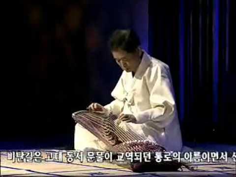 비단길(The Silk Road)_황병기(hwang byeong kee)