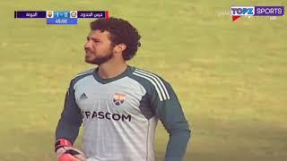 ملخص مبارة المصري و الجونة  0-2 وهزيمة المصري الدوري المصري الممتاز