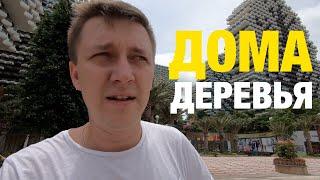 Провожу экскурсию по Санья \ Как оплачивать проезд в автобусе в Китае vlog_3