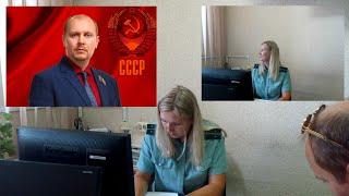 Судебные приставы Мураши исполнительное производство против Администрации юрист Вадим Видякин
