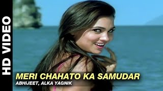 Meri Chahato Ka Samundar (Video Song) | Jurm
