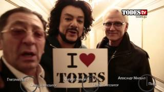 Звезды шоу-бизнеса поздравляют TODES с 30-летием