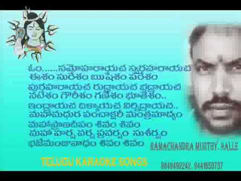 Mahaprana Deepam ( Sri Manjunadha ) Telugu Karaoke Song With Lyrics