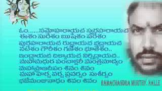 mahaprana deepam ( sri manjunadha ) telugu karaoke song with lyrics