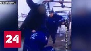 В Саратовской области пьяный автолюбитель набросился с ножом на полицейского - Россия 24