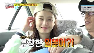 [RUNNINGMAN THE LEGEND] [EP 347-1]   Encounter a group of  Western tourists in Osaka! (ENG SUB)