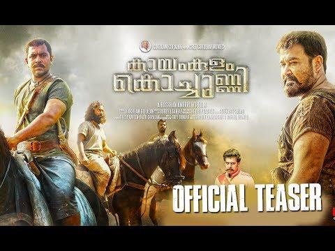 Kayamkulam Kochunni Official Teaser | Nivin Pauly | Mohanlal | Rosshan Andrrews | Gokulam Gopalan