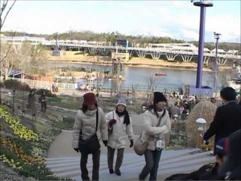 Aichi World Expo 2005 - Singapore Pavilion