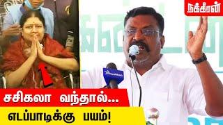 மோடிக்கு ஆமாசாமி போடும் பழனிசாமி… Thiruma Speech | Modi | Edapaadi Palanisamy | Sasikala