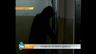 Воры и грабители активизировались в Иркутской области