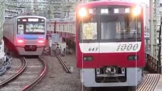 京急新1000形1643F品川駅(始発)到着※警笛2発あり