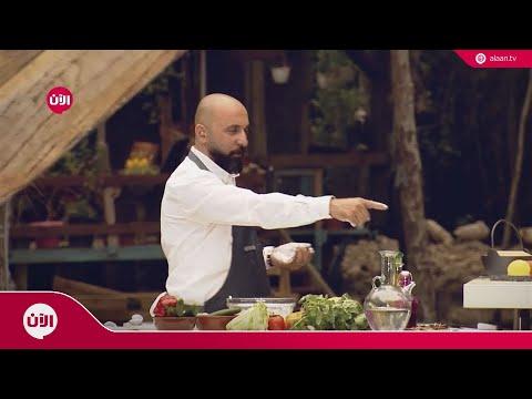 على الطبيعة - الحلقة التاسعة والعشرون | شرائح اللحمة مع الخضار والكاجو  - 00:23-2018 / 6 / 15