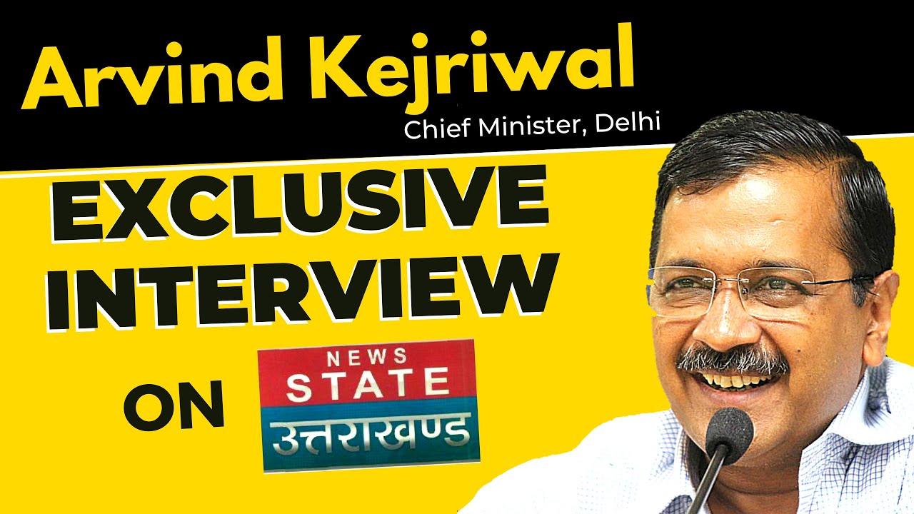 ? LIVE | Arvind Kejriwal Super Exclusive on News State Uttrakhand | Latest Interview